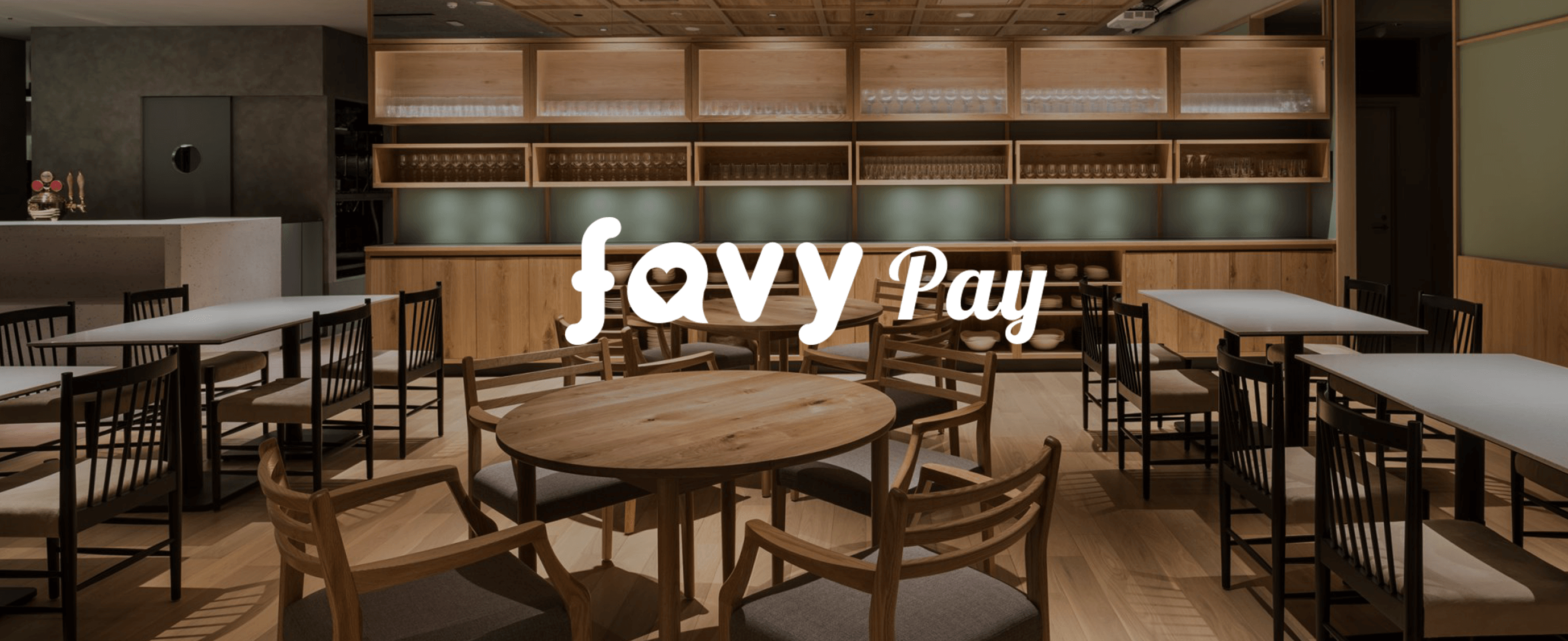 favy Pay