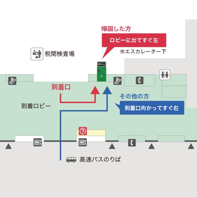 福岡空港 国際線旅客ターミナル...